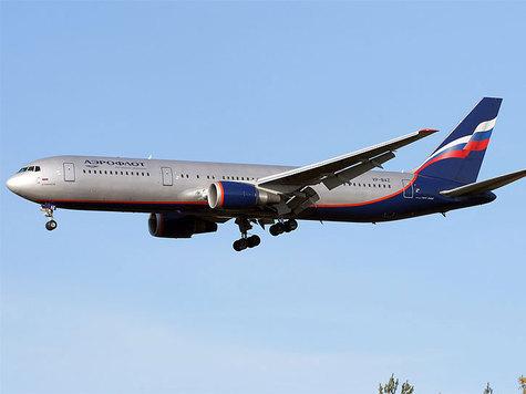 Крупнейший отечественный воздушный перевозчик был признан лучшей авиакомпанией Восточной Европы