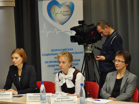 Свердловские медики подвели итоги скрининга работников промышленных предприятий