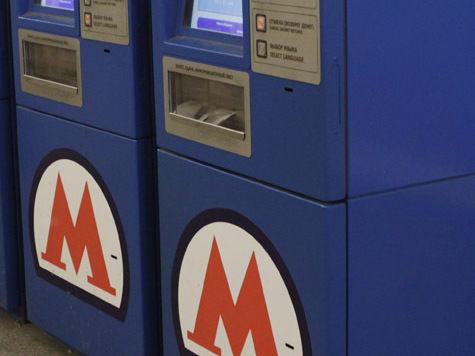 Сбои в автоматах по продаже билетов метро перестанут зависеть один от другого