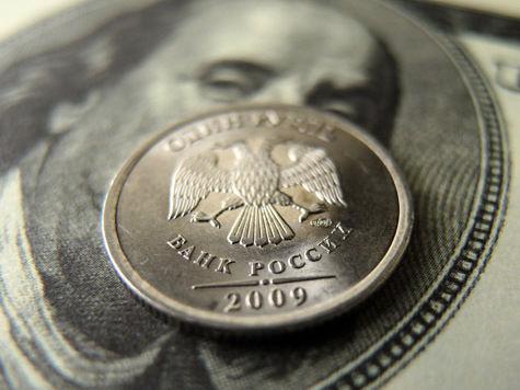 МВФ и Всемирный банк приговорили Россию