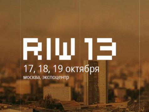 Сформирована программа Российской Недели Интернета