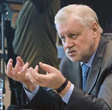 «Справедливая Россия» сменит лидера