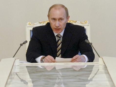 Как сэкономить на статьях Путина
