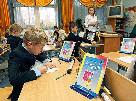 Как это заучить по-русски?
