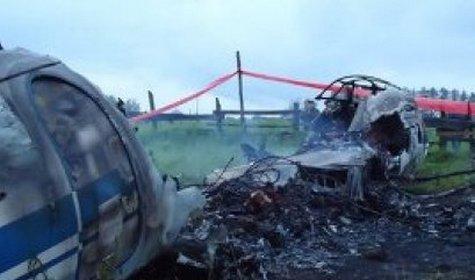 Обнародован список погибших в авиакатастрофе Ан-24