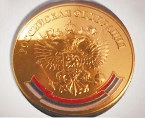 Сербским флагом оказались украшены золотые медали отличников из школ Северо-Западного административного округа столицы