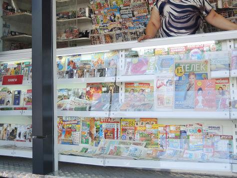 Газеты в Москве будут продавать по-французски