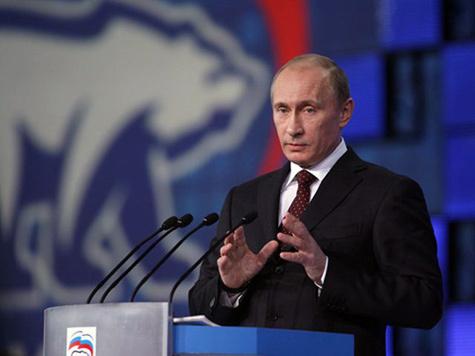 «Медведи» поддержали Путина