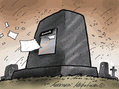 Жертвами политических репрессий становятся мертвые