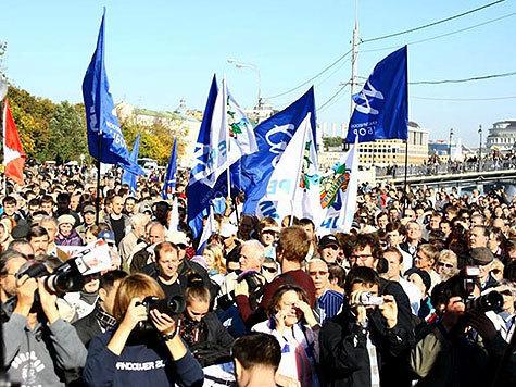 В Москве снова звучат лозунги начала 90-х