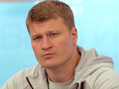 Российские футбольные фанаты призвали поддержать Поветкина в бою с Кличко