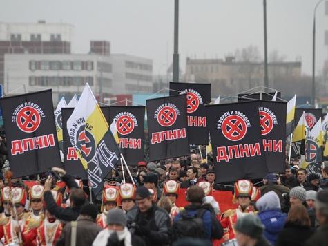 Русские, шагом марш!