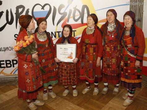 """""""Бурановские бабушки"""", представляющие нашу страну на Евровидении-2012, вышли в финал конкурса"""