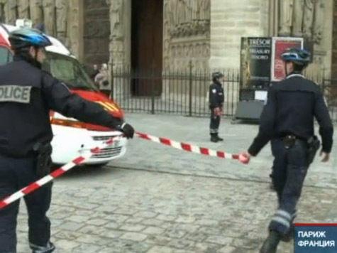 Писатель Веннер застрелился в Нотр-Даме из-за гастарбайтеров