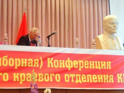 Хабаровские коммунисты начали конференцию с угроз журналисту