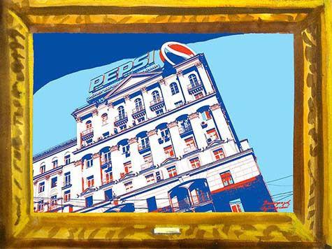 Москва в стиле Pepsi Pop Art
