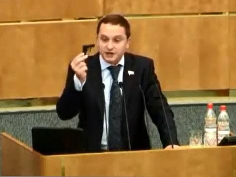 На депутата Госдумы Худякова напали члены наркомафии