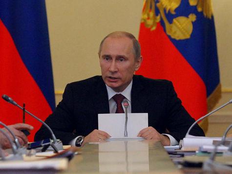 На встрече с лидерами фракций президент был настолько серьезен, что Зюганов даже побоялся рассказывать анекдот
