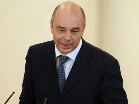 Силуанов собирается сэкономить на автомобилях чиновников Северного Кавказа?