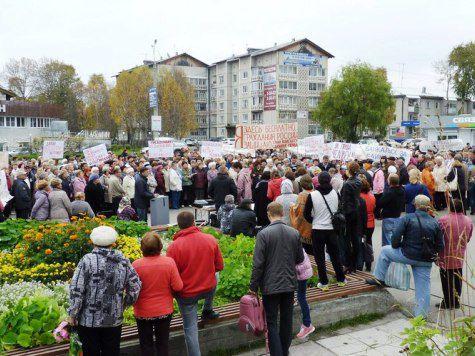 Спрятать его пытается глава Байкальска, запрещая митинги