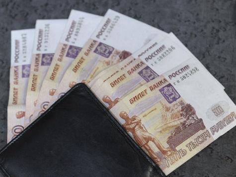 Его взяли под стражу при получении 4 млн 250 тысяч рублей