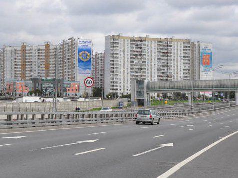 Москвичи выходят на митинг протеста против строительства дублера Кутузовского проспекта