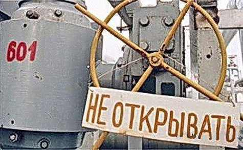 Белоруссия вернула долг