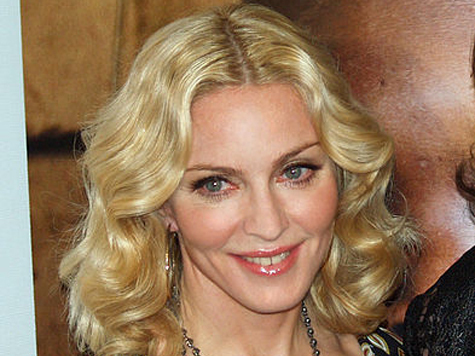 В магазинах одежды воровали песни Мадонны