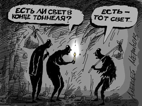 Новый кризис объявлен на 2013 год