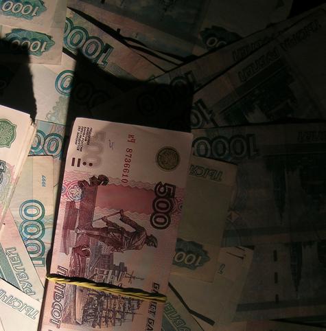 Росевробанк. Особенности возврата кредита