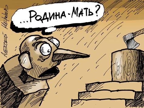 Путин и «пятый элемент»