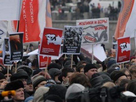 В Москве проходит митинг