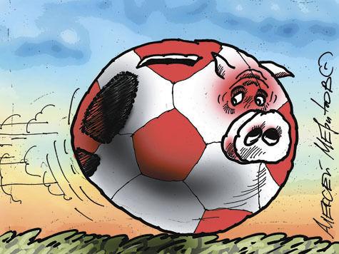 Общие затраты на чемпионат мира по футболу решено подсчитать позднее