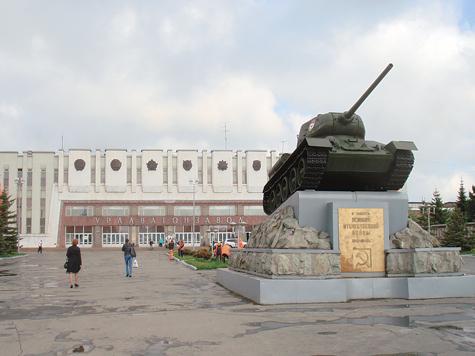 Урал-патриот