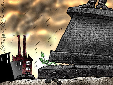 Россия, взгляни на Урал