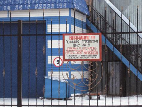 «Хочешь выйти по УДО — плати по 100 тысяч рублей»