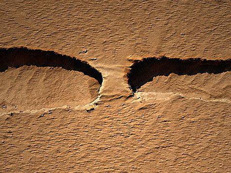 Есть ли мост на Марсе?