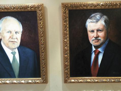 Совет Федерации украсился портретом Миронова