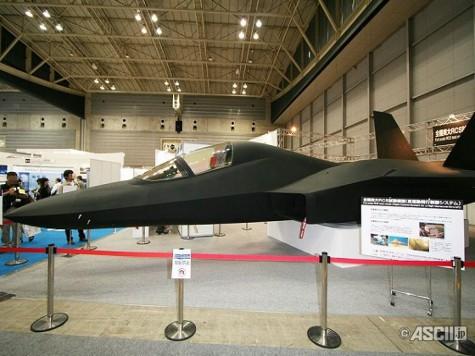 Японцы разрабатывают антистелс истребитель 6 поколения