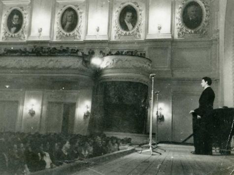 Советский Поль Робсон в консерватории