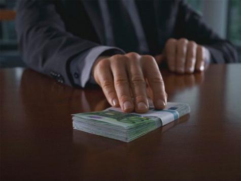 Следователь Главного следственного управления ГУ МВД России по Московской области отказался от взятки в 8 млн.