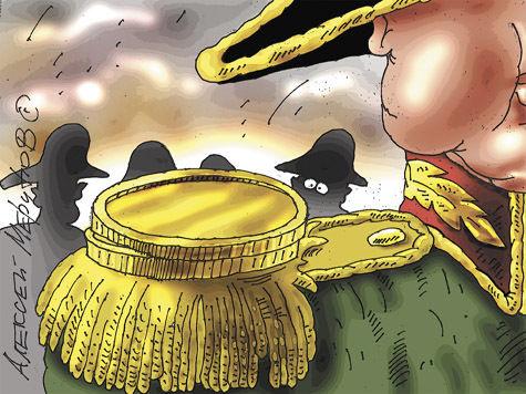 Как вернуть армии миллиард?