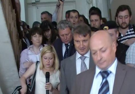 Глава Сбербанка дал показания в суде