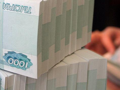 По оценкам разных ведомств, это может стоить от 3 до 50 млрд. рублей