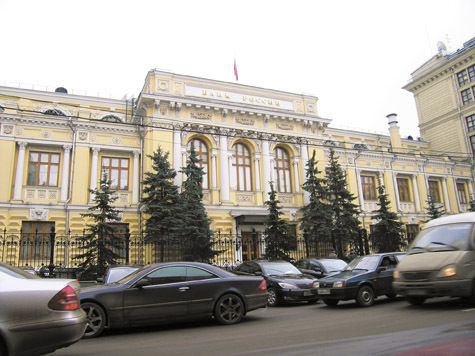 В Банк России на смену консерватору пришел стратег
