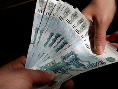 Взятку в размере 120 тыс. рублей требовали у жителя подмосковного Одинцова сотрудники центра судебных экспертиз при Минюсте России
