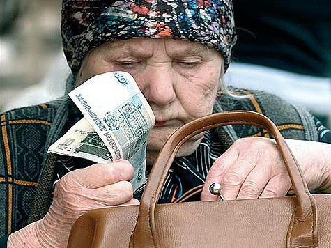 Обеспеченная старость никому не обеспечена
