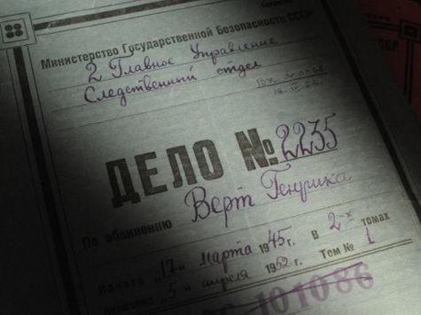 Не обидеть товарища Сталина