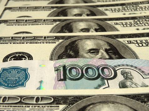 Служащая «Cовкомбанка» скрыла кражу денег даже от семьи