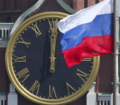 Единой России больше нет